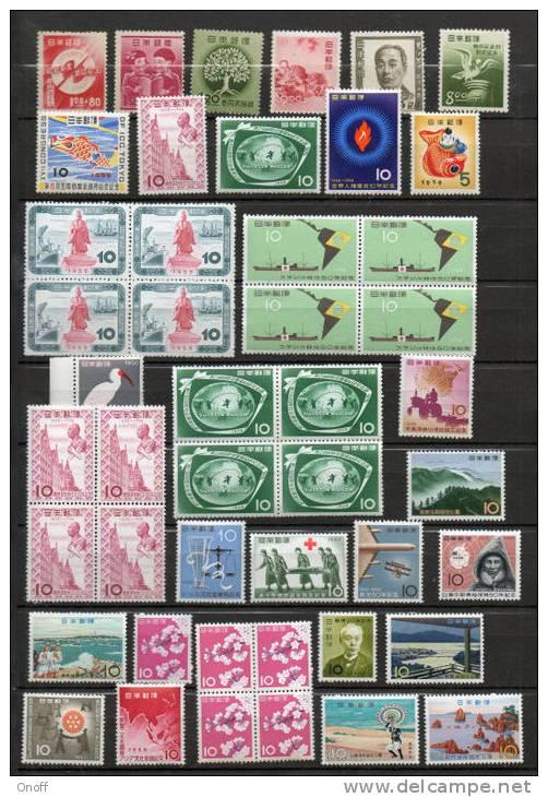 (A0009) Japon Lot De Timbres ** - Japon