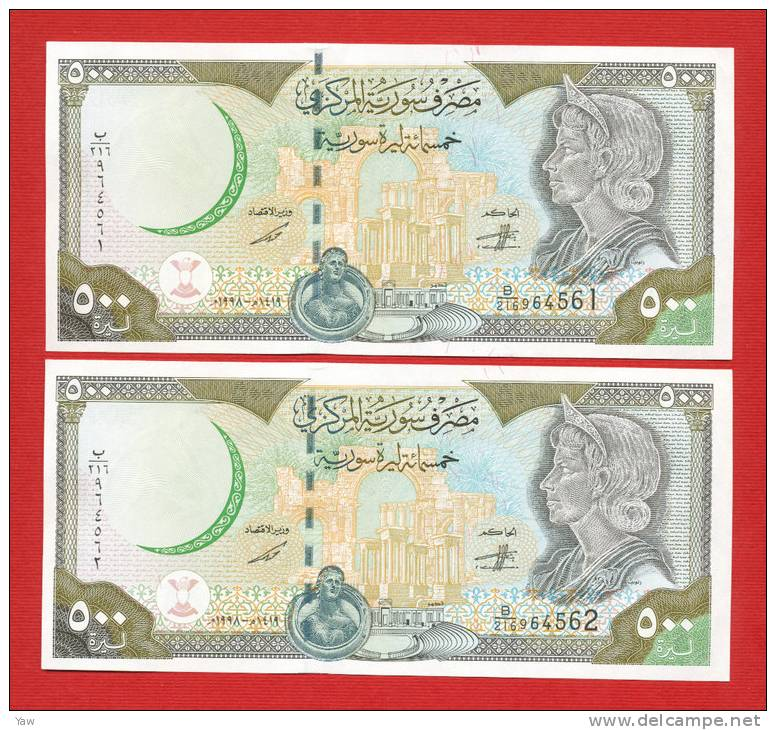 SYR 2 BANCONOTES SERIAL NUMBER X 500 POUNDS 1998,UNC - Syrie