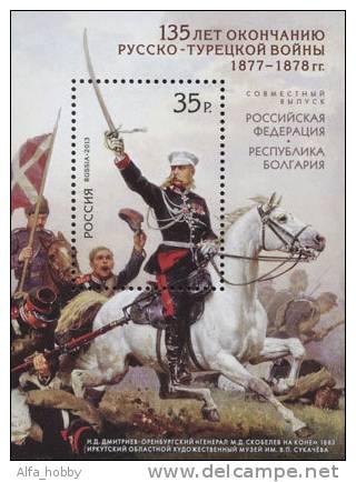 Russia,  2013,  General Skobelev, War Against Turkey, S/s - Blocks & Sheetlets & Panes