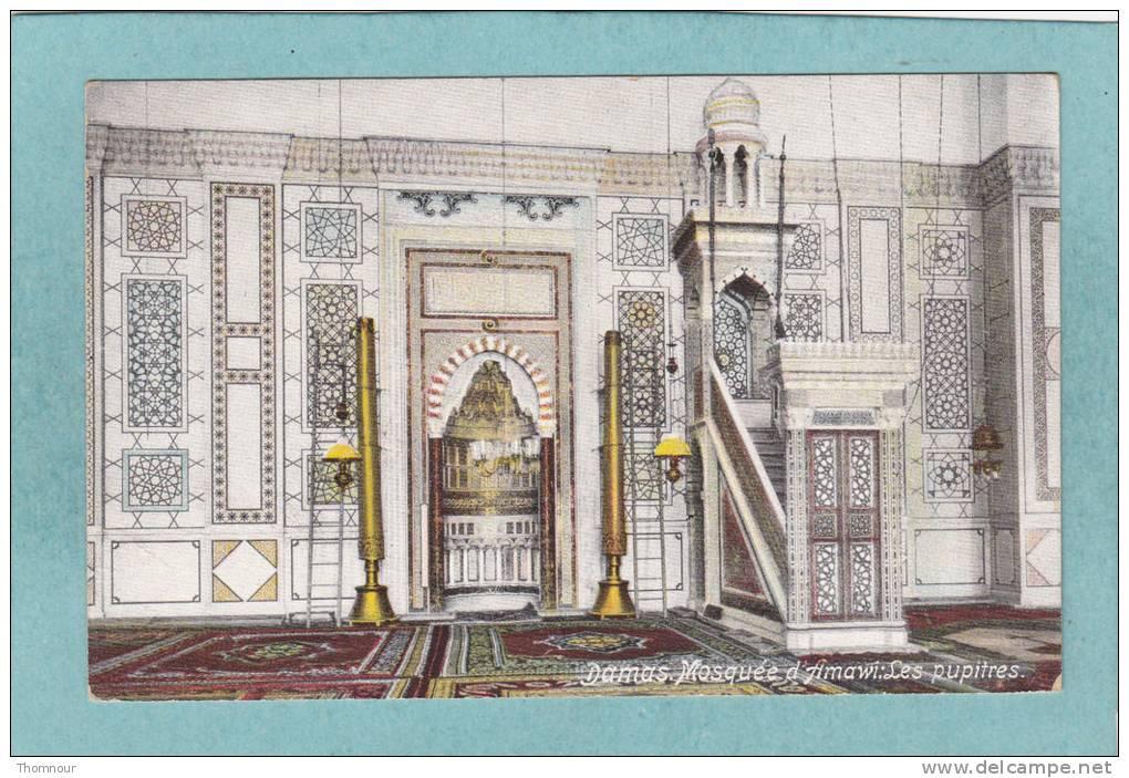 DAMAS  - ( * Dos Indiqué TURQUIE )  - Mosquée D' Amawi.  Les Pupitres. -   BELLE CARTE  - - Siria