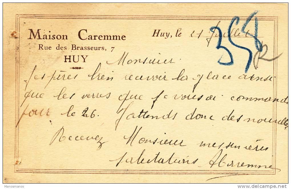 650/20 - Carte Privée TP Houyoux HUY 1925 - Photographie D'Art Maison Caremme - 1922-1927 Houyoux