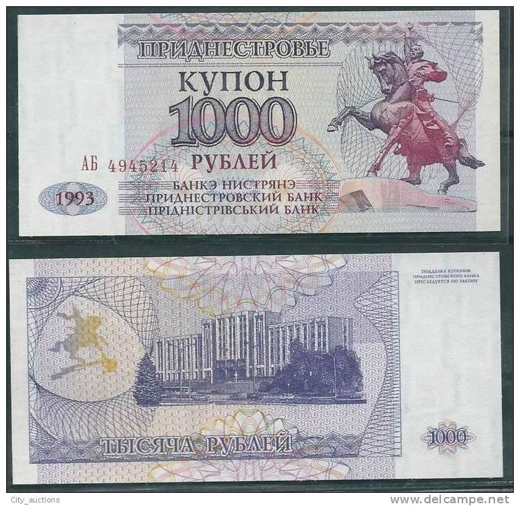 TRANSNISTRIA 1993 1000 RUBLEI P23 UNC -G - Andere