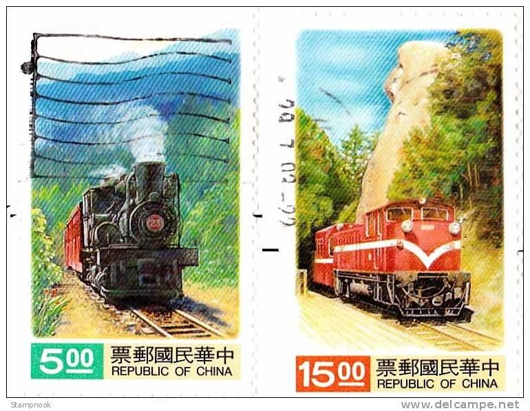 Taiwan ROC Scott 2868 Used VF Locomotives - 1945-... Republic Of China