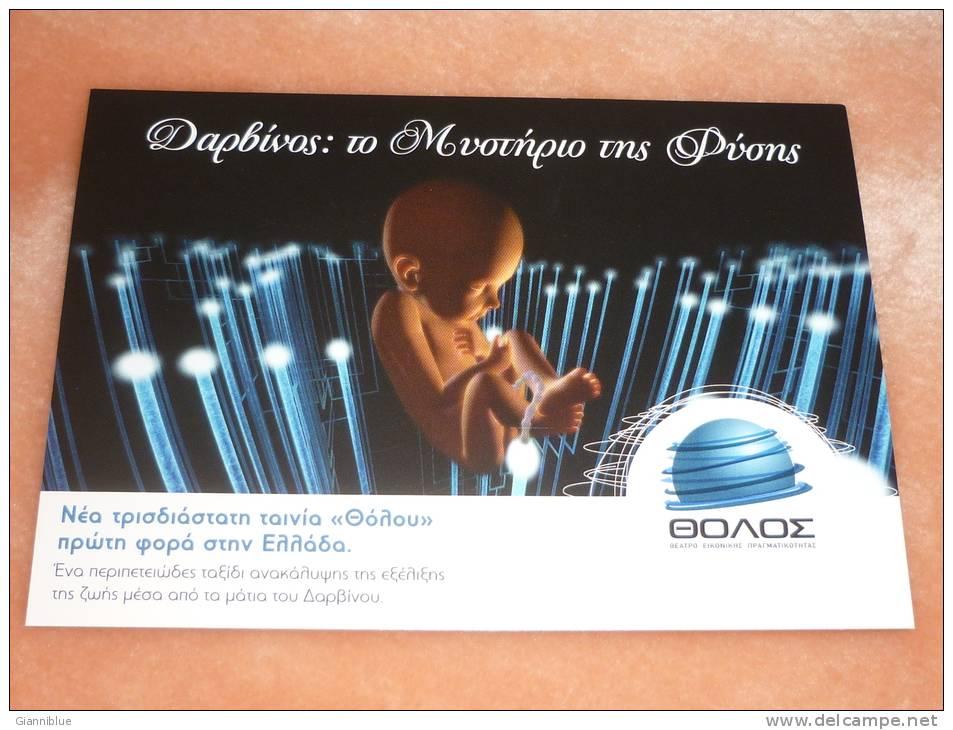 Darwin/Baby/Child - Greece Carte Postale/postcard - Cartes Postales