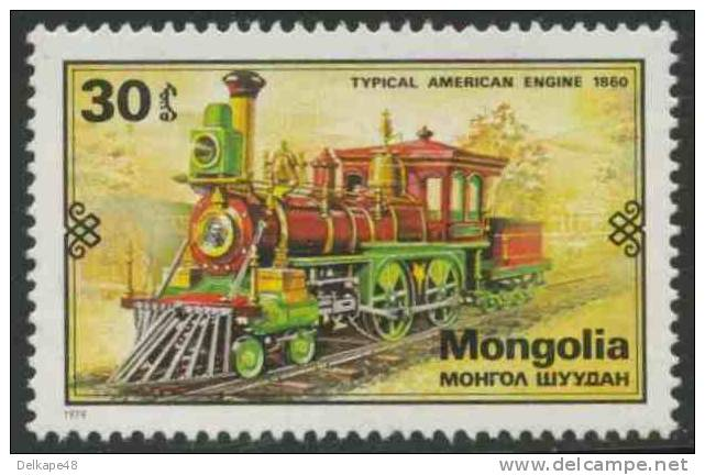 Mongolia Mongolie 1979 Mi 1236 YT 1029 ** Steam Locomotive (1860), USA / Dampflokomotive - Treinen