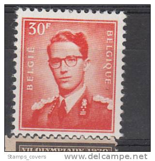 BELGIUM USED COB  1074 - 1953-1972 Bril