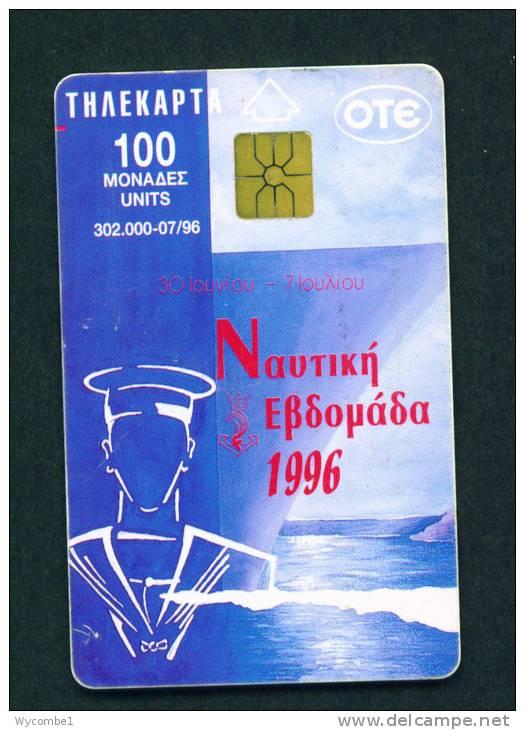 GREECE - Chip Phonecard As Scan - Griechenland