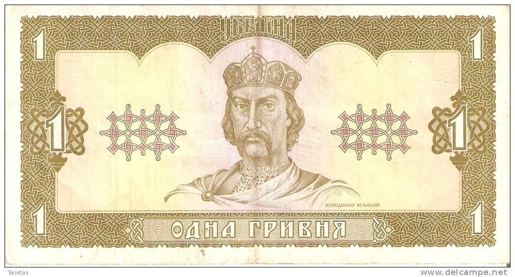 BILLETE DE UCRANIA DE 1 HRIVEN DEL AÑO 1992 (BANKNOTE) - Ukraine