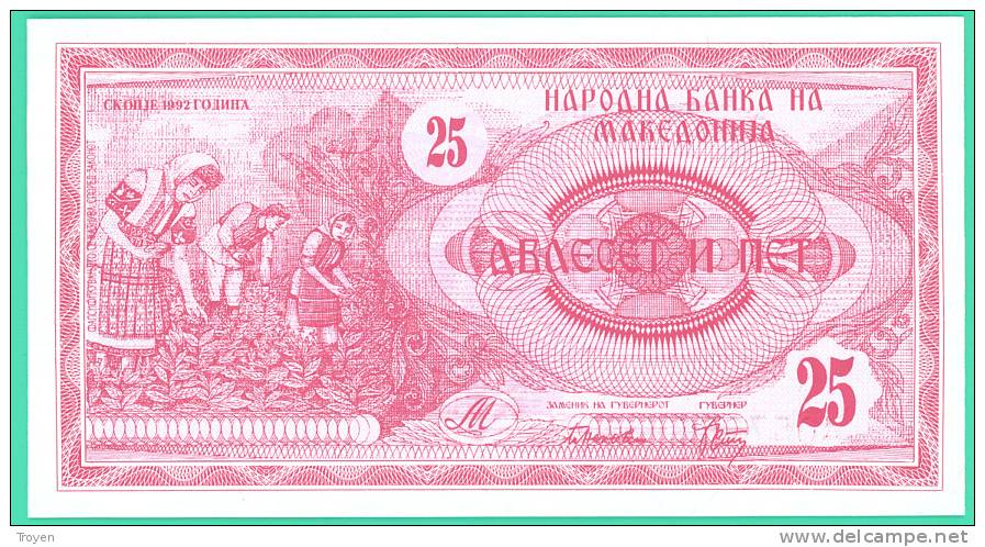 Macédoine - 25  Dener - 1992 - Neuf  - N° 4057862 - Macédoine