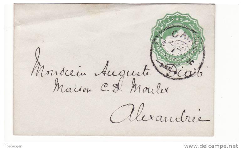 1897 Postal Stationery Small Envelope 2 Millième Green, Used Cairo To Alexandria (f87) - 1915-1921 Protectorat Britannique