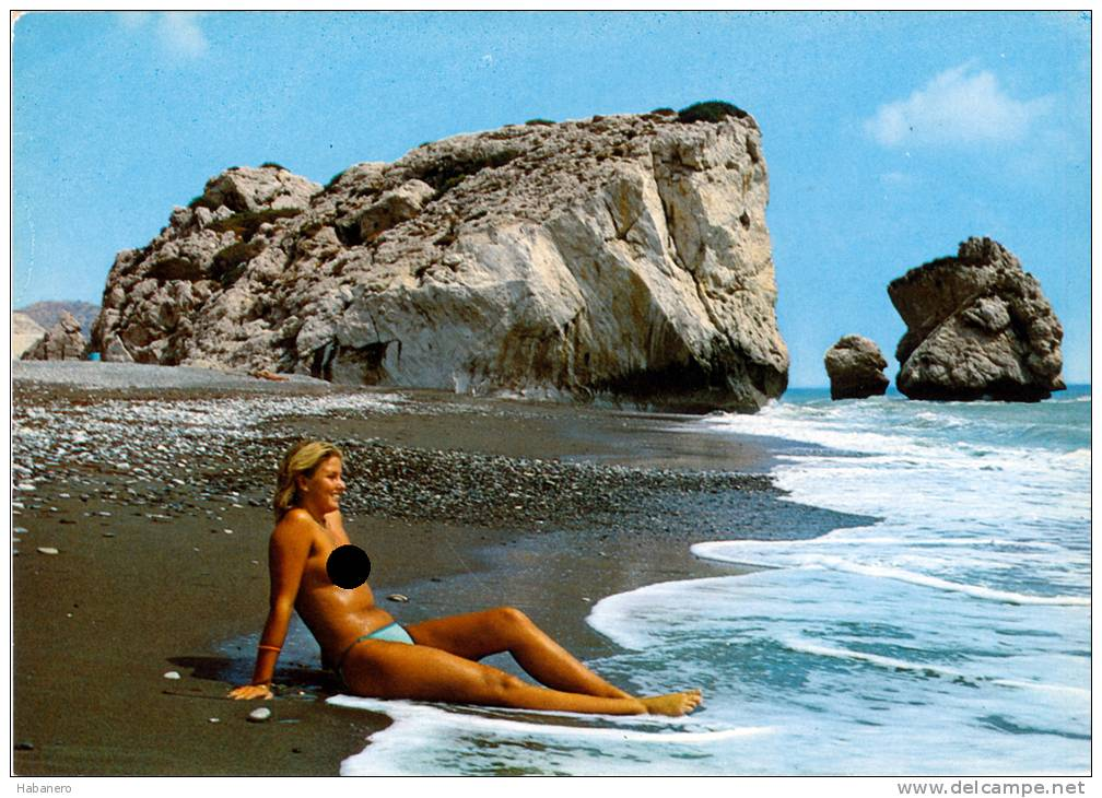 CYPRUS - PRE 1984 - PETRA TOU ROMIOU (BIRTHPLACE OF APHRODITE) - MINT QUALITY - Cyprus