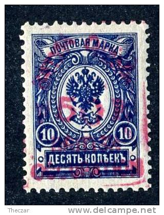 (e166)   Russia 1920 Batum  Sc.31 - Zagorsky 29  Mint*    (8500.euros / SCV$2250.) - Unused Stamps