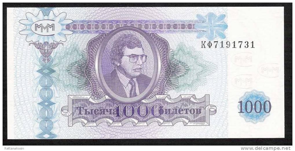 RUSSIA  MAVRODI   1000 SHARES  MMM     UNC. - Russie