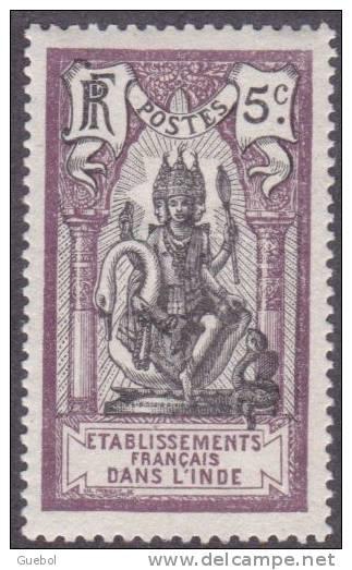 Inde - N°  50 * Dieu BRAMA 5c Brun-lilas Et Noir - India (1892-1954)