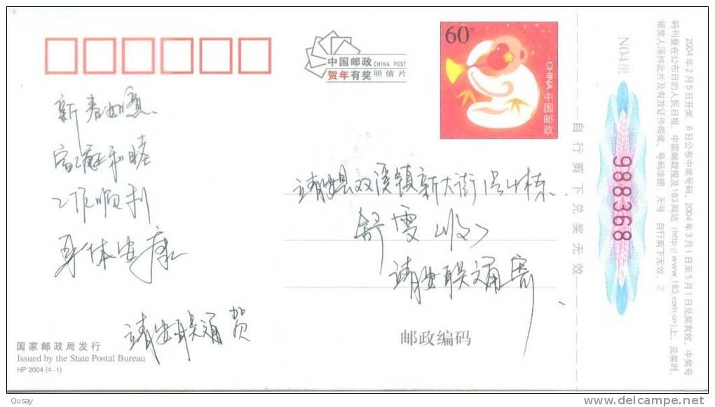 Basketball  NBA Player Yao ,   Prepaid Card, Postal Stationery - Basketbal