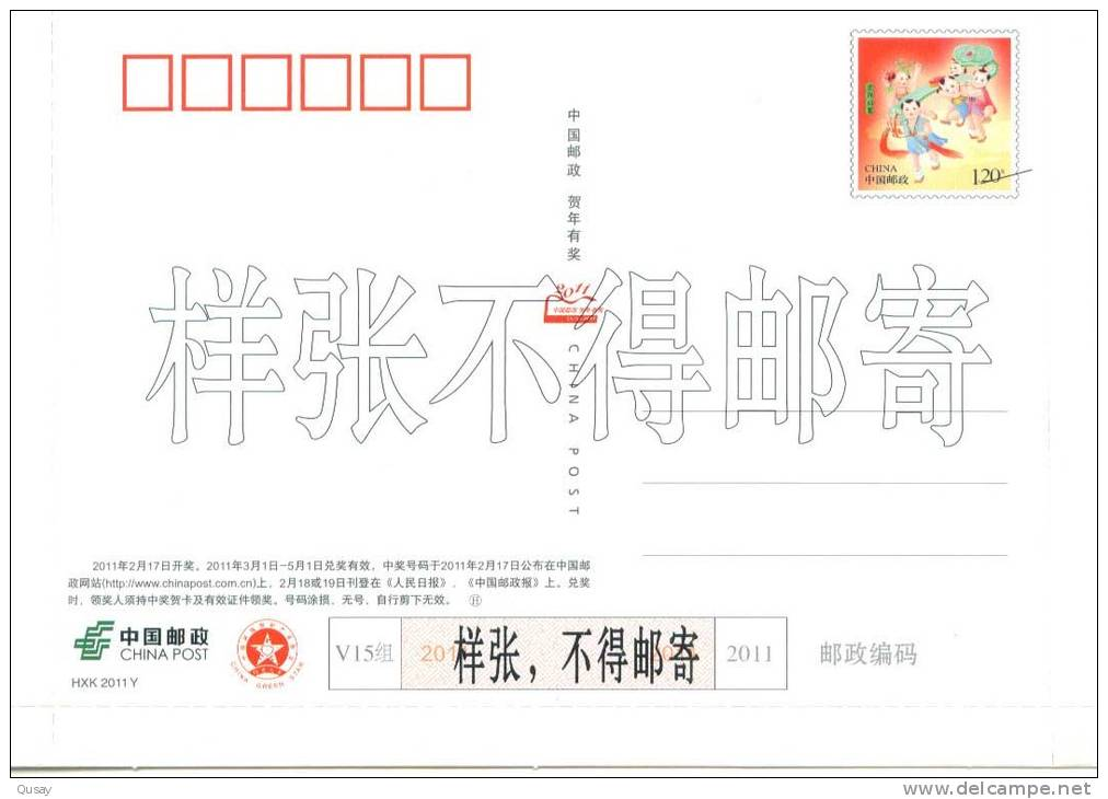 Basketball , NBA Player Yao  Prepaid Card , Postal Stationery - Basketbal
