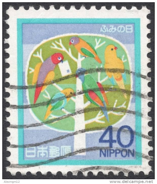 Japan, 40 Y. 1984, Sc # 1566, Mi # 1592, Used - 1926-89 Emperor Hirohito (Showa Era)