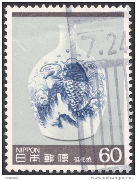 Japan, 60 Y. 1986, Sc # 1615, Mi # 1678, Used - 1926-89 Emperor Hirohito (Showa Era)