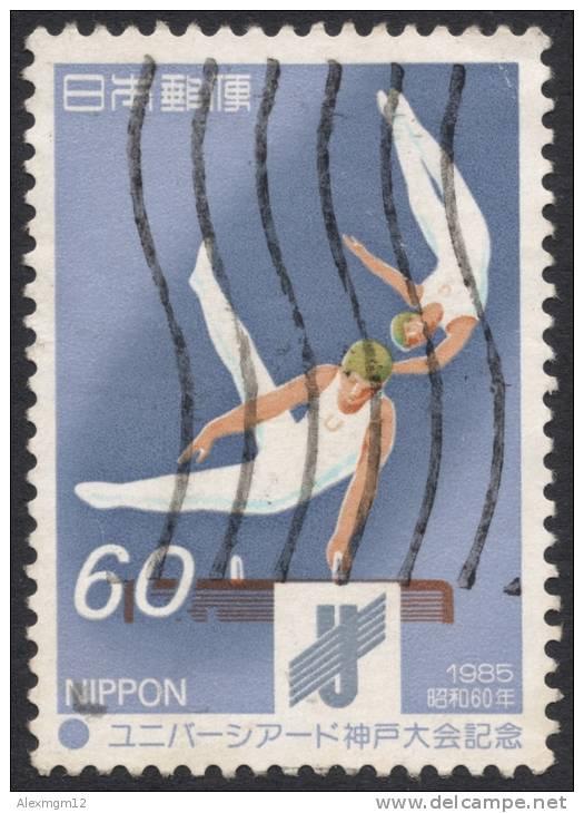 Japan, 60 Y. 1985, Sc # 1658, Mi # 1657, Used - 1926-89 Emperor Hirohito (Showa Era)