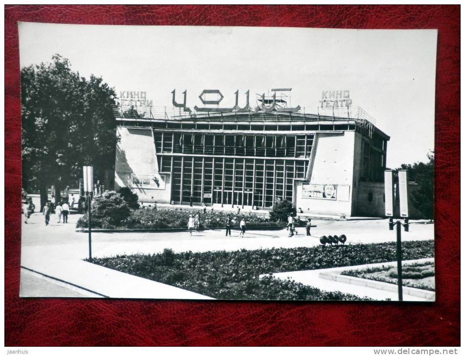 Dushanbe - Cinema - 1977 - Tajikistan - USSR - Used - Tadjikistan