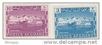 Afghanistan-1961 Bande Amir Lakes MNH - Afghanistan