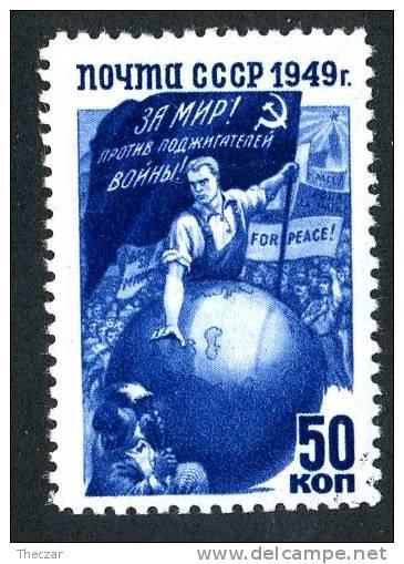 (e2428)   Russia  1949  Sc.1426  Used  Mi.1431  (2,50 Euros) - 1923-1991 URSS