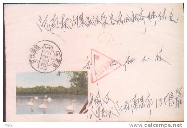 CHINA CHINE  1958.8.5 THE TRIANGLE FREE MILITARY MAIL HANDWRITTEN DATE RARE - 1949 - ... People's Republic