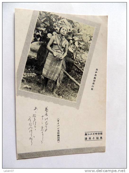 Carte Postale Ancienne : Mariannes Islands : Kanaka Woman , Chief's Daughter , Seins Nus - Marianen