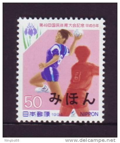 Japan Sakura# C1492 Mihon Overprint(Specimen),1994 The 49th National Athletic Meeting 1V Handball,Partial Gum - Balonmano