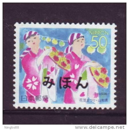 Japan Sakura# R245 Mihon Overprint(Specimen) Prefectural Issue,1998 Flower Hat Dance 1V,Wash No Gum - Dance