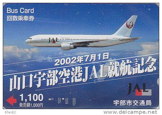 Carte Prépayée Japon - AVION / JAL - Airplane Airline Airlines Japan Prepaid Card - Flugzeug Karte - 424 - Avions