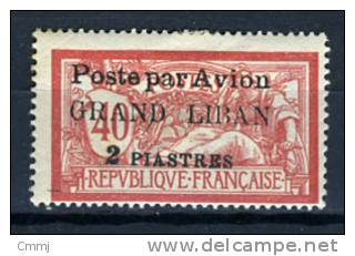 1924 - LIBANO - LEBANON - Scott Nr.  C1 - Mi 15 -  LH - (S21042013.....) - Liban
