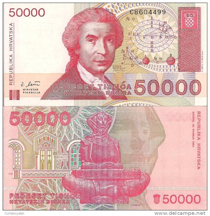 Croatia P26a, 50,000 Dinar, Geometric Calculations./ Vertical - Croatia
