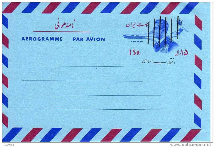 044 - IRAN - AEROGRAMMA - NUOVO RARO - - Iran