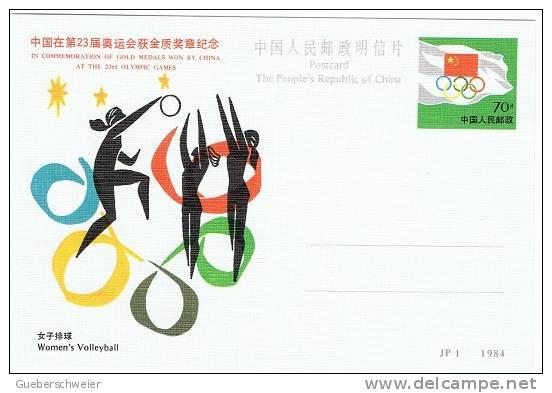 JO84-E/L - CHINE Série De 14 Entiers Postaux - Médailles Olympiques Obtenues Aux Jeux De Los Angeles - 1949 - ... République Populaire