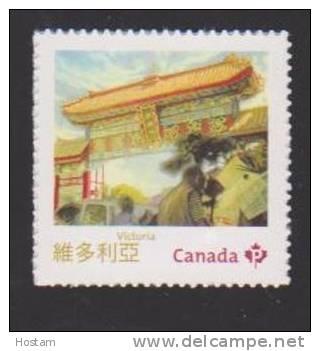 CANADA, 2013 # 2643h,  MNH   CHINATOWN  GATES IN CANADA:    VICTORIA  GATE  MNH - Carnets