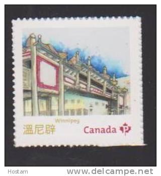 CANADA, 2013  MNH  # 2643c,  CHINATOWN  GATES IN CANADA:    WINNIPEG  GATE  MNH - Carnets