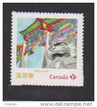 CANADA, 2013 #2643e, MNH   CHINATOWN  GATES IN CANADA:    VANCOUVER GATE  MNH - Carnets