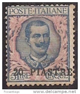 ITALIA 1906/08 (LEVANTE) - Yvert #38 - Mint No Gum (*) - Oficinas Europeas Y Asiáticas