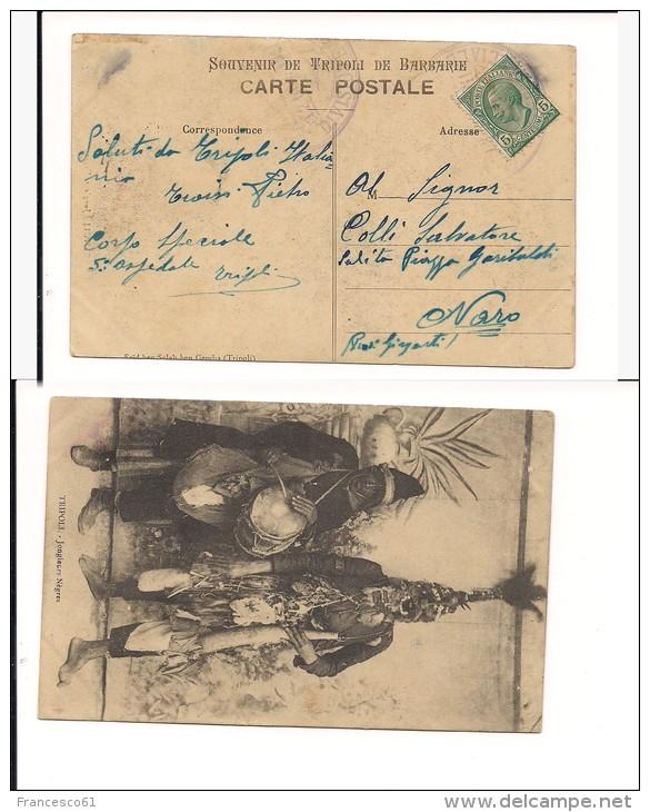 $3-2851 GUERRA ITALO TURCA ANNULLO DIVISIONE SPECIALE 1911 - Storia Postale