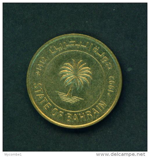 BAHRAIN - 1992 10f Circ - Bahrain