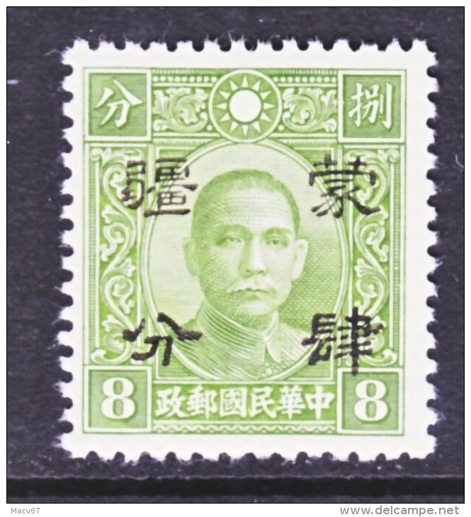 Meng Chiang  2N 63  * - 1941-45 Northern China