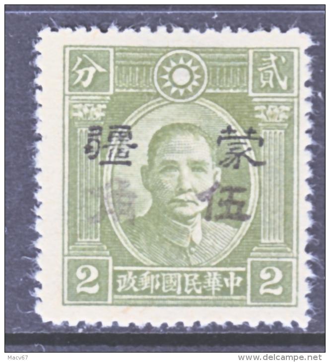 Meng Chiang  2N 124  * - 1941-45 Northern China