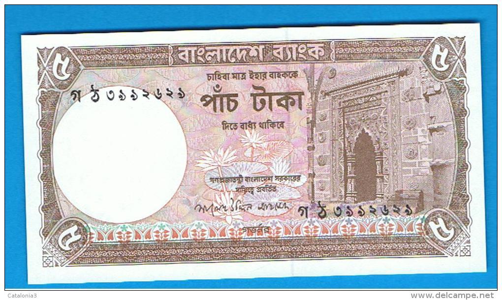 BANGLADESH - 5 Taka  2007  SC - Bangladesh