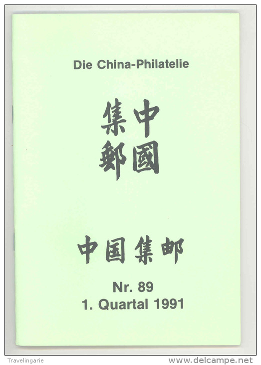 Die China-Philatelie   Nr. 89 1991 - Timbres