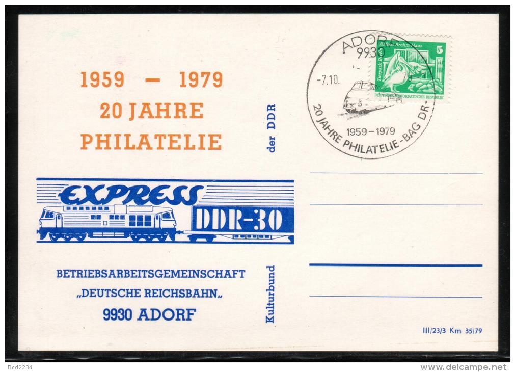 EAST GERMANY DDR 1979 SPECIAL RAILWAYS TRAINS ITEM AND CANCEL Locomotives Engines - Schiffe