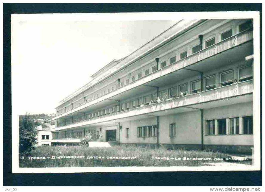 A689 / Tryavna Trjawna - Children Sanatorium  - Bulgaria Bulgarie Bulgarien Bulgarije - Bulgaria