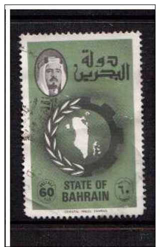 Bahrain Xxf Used  Stamp - Bhután