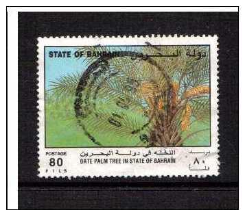 Bahrain Xxf  Used  Stamp - Bhutan