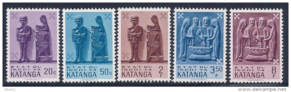 Katanga, Scott # 53-4,56-7,61 MNH Part Set Wood Carvings, 1961 - Katanga